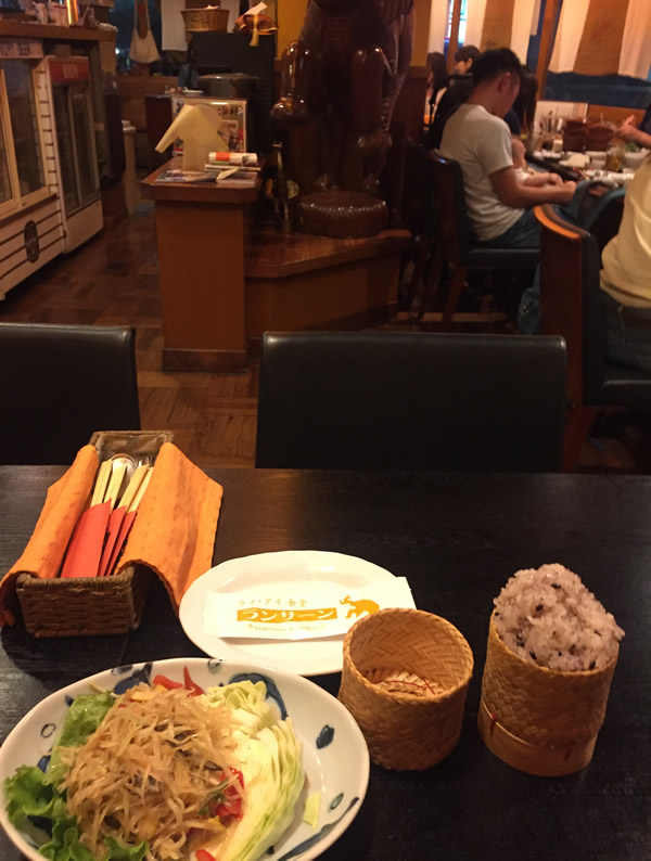 Experiencing Lao food in Japan - resturants | LaoLessons