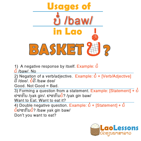 Usages of ບໍ່ baw in Lao