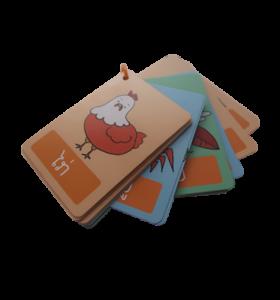 Lao flashcards - animals