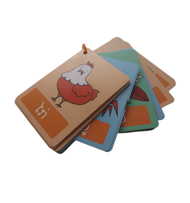 Lao Flash cards