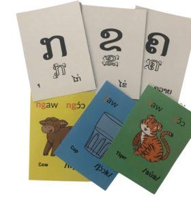 Lao alphabet flash cards